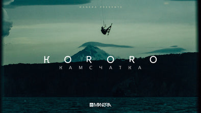 Manera Movie Night | Kororo - Kamchatka