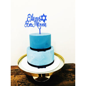 Personalised Bar Mitzvah Cake Topper - Aston Blue