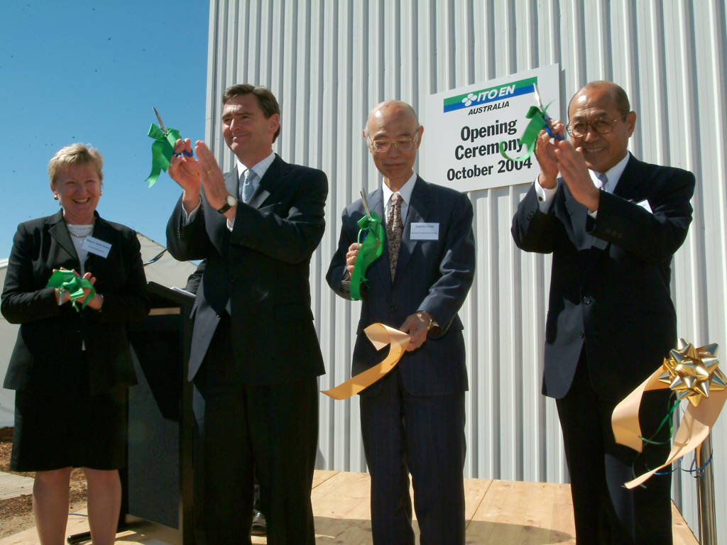 opening ceremony of factory in wangaratta
