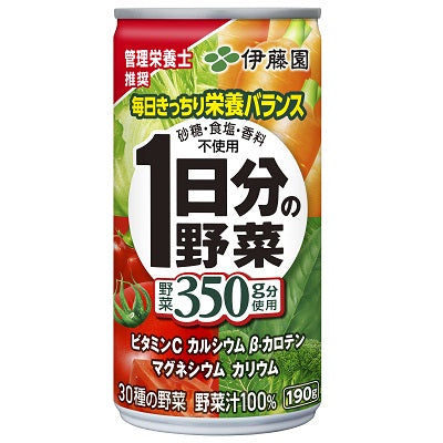 Ichinichibun no Yasai Cans (A daily worth of vegetables)