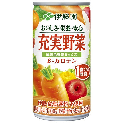 Jujitsu Yasai Cans (carrot based vegetable and fruit juice)