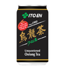 Oolong Tea Cans