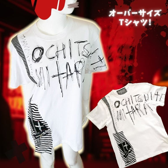 White T-shirt・白Tシャツ Stripes x writing