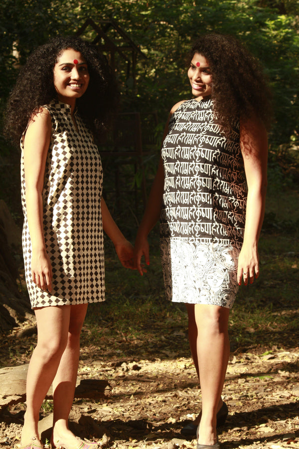 Dress - Black and White script dress - Prathaa