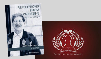 Reflections from Palestine was shortlisted for MEMO Award 2014