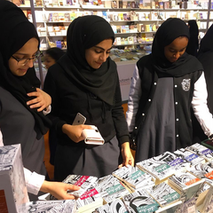Young Readers visit Rimal Books