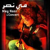 Rimal Books May Nasr Nora Shawwa