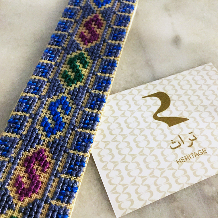 Hand Embroidered Bookmark - Leech