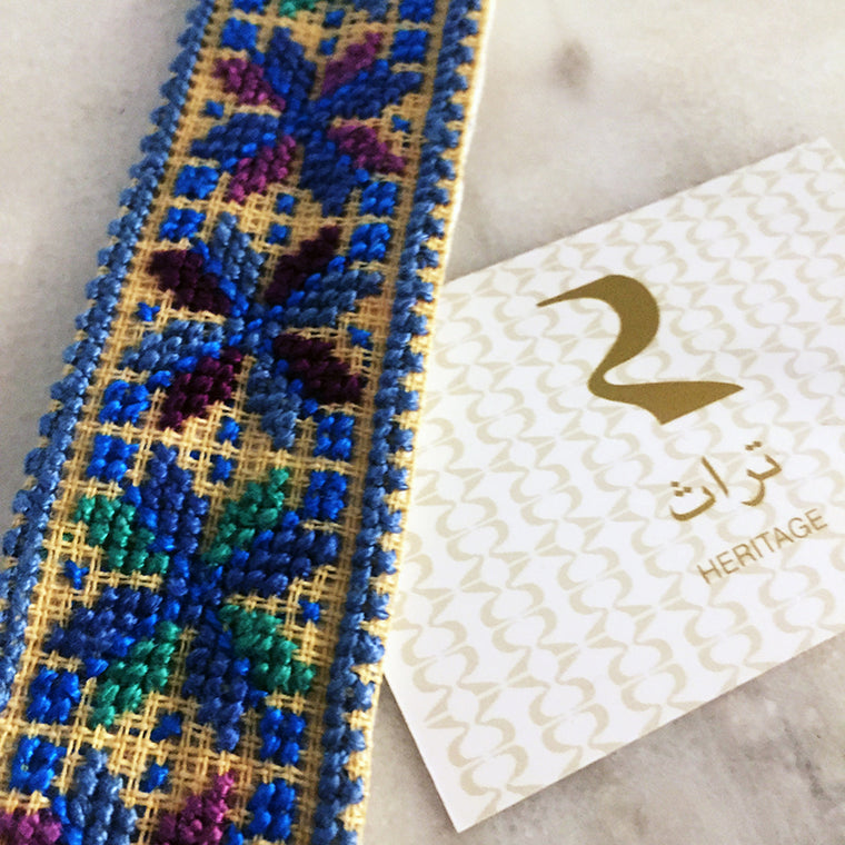 Hand Embroidered Bookmark - Moon of Bethlehem
