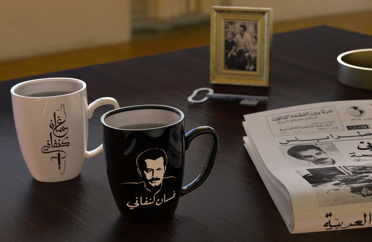 Ghassan Kanafani Mugs (set of 2)