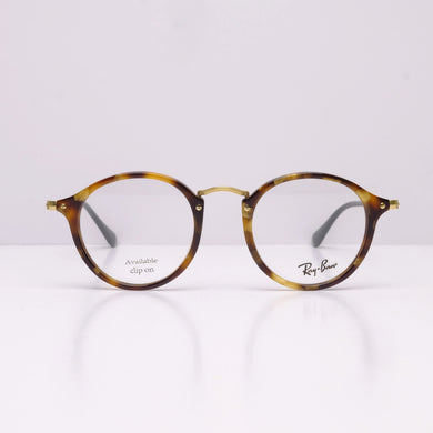 Ray Ban 2447V - Brown Havana RX5494 47x21