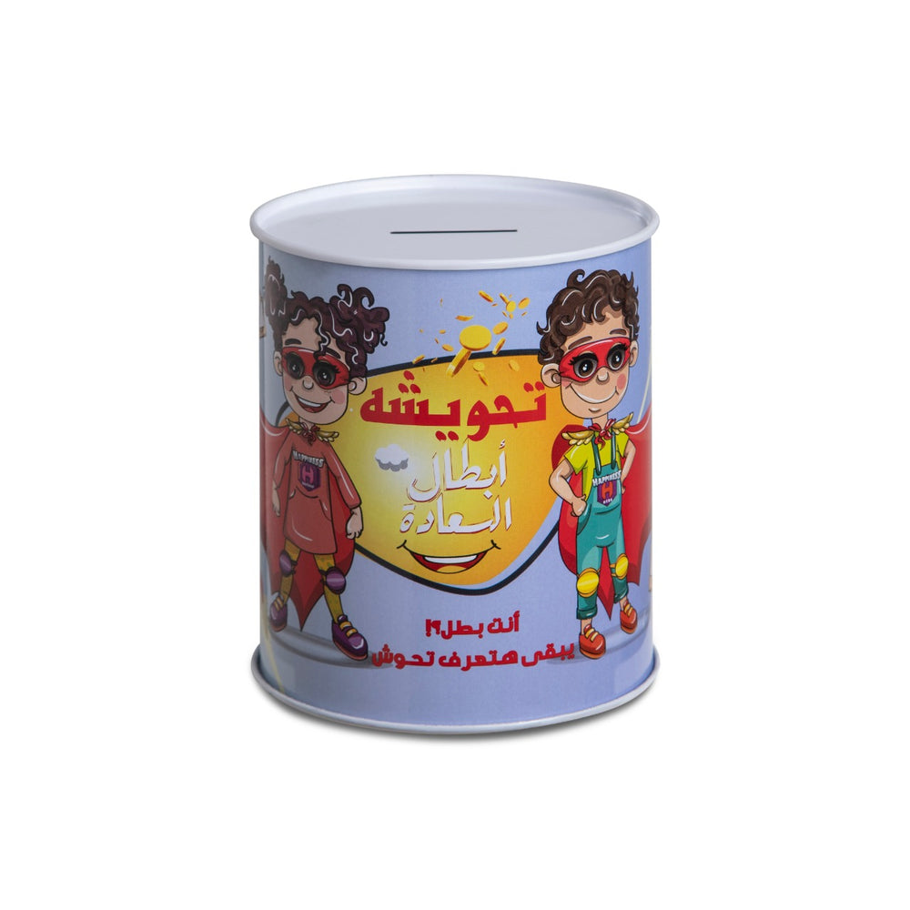 "Happiness Heroes ""Ta7weesha"" Arabic"