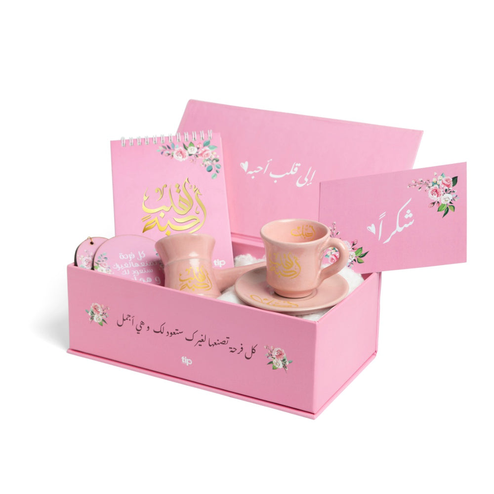 For A Heart I Love Coffee Box Pink