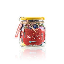 The Happiness Jar - Third Edition - Tip of The Day - The Happiness Factory