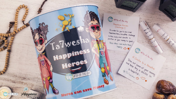 Blue Happiness Heroes Tahweesha تحويشة أبطال السعادة ازرق - Tip of The Day - The Happiness Factory