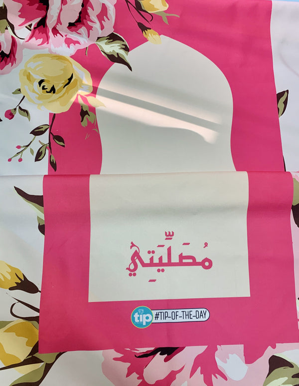 Pinkie Floral Mat -مصلية بينكي فلورال - Tip of The Day - The Happiness Factory