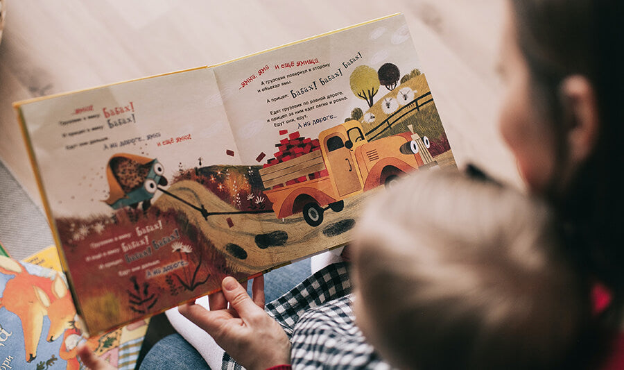 reading book with toddler