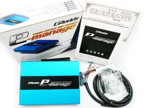 Greddy emanage ECU for Toyota SW20 AW11 EP82 EP91 AE86 3SGTE 4AGE 4EFTE MR-2 STA