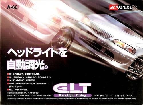 Apexi ELT Headlight Effect for R31 R32 R33 R34 GTR GTS-T