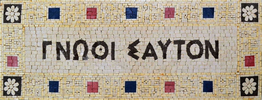 Custom Greek Quote Marble Mosaic