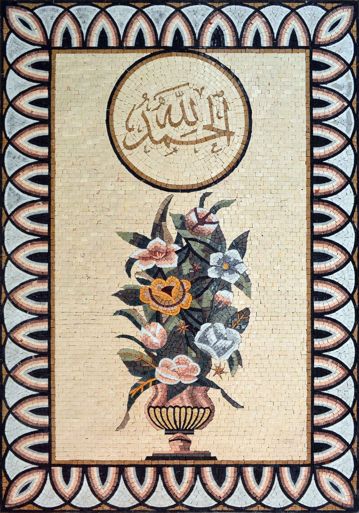 Floral Mosaics - Islamic Calligraphy