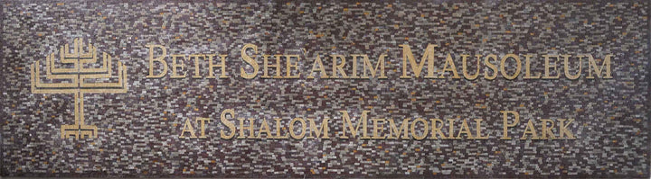 """Beth She'arim Mausoleum at Shalom Memorial Park"" - Custom Mosaic Art"