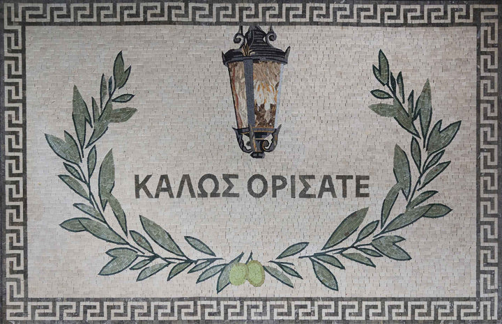 Greek Mosaic Welcome Sign