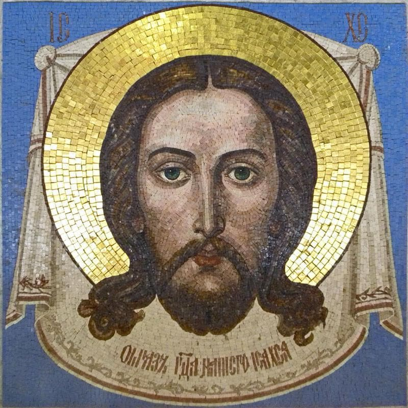 Jesus Face On Icon Mosaic With Gold Glass Halo
