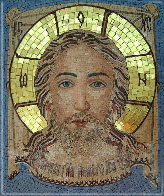 Orthodox Icon of Jesus Christ Mosaic Art