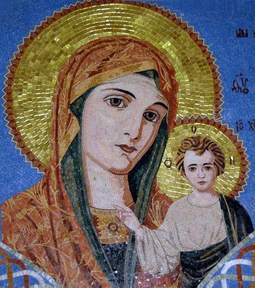 Beautiful Jesus and Mary Icon Mosaic