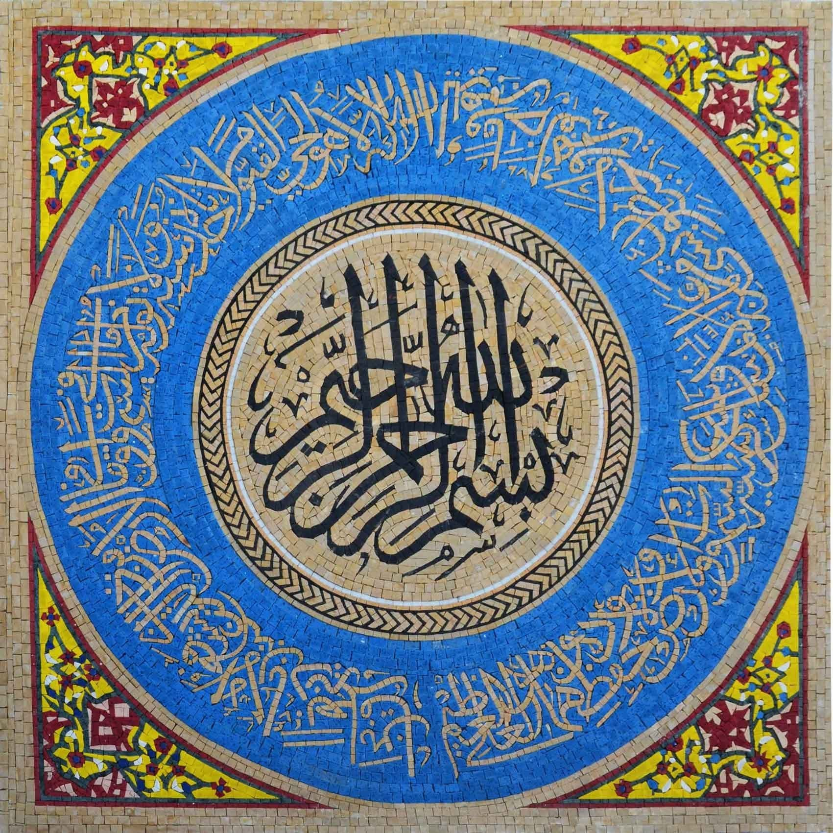 Islamic Icon Mosaics For Sale Pic