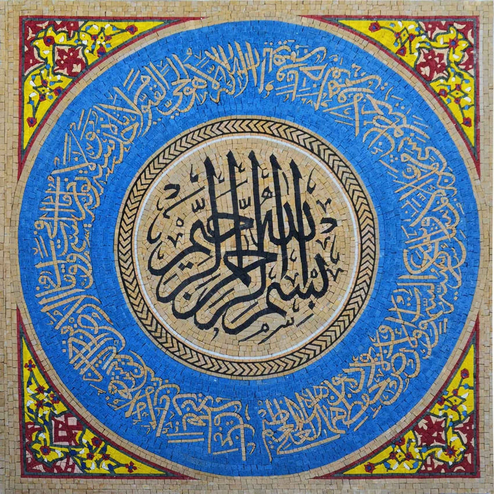 Islamic Icon Mosaics for Sale