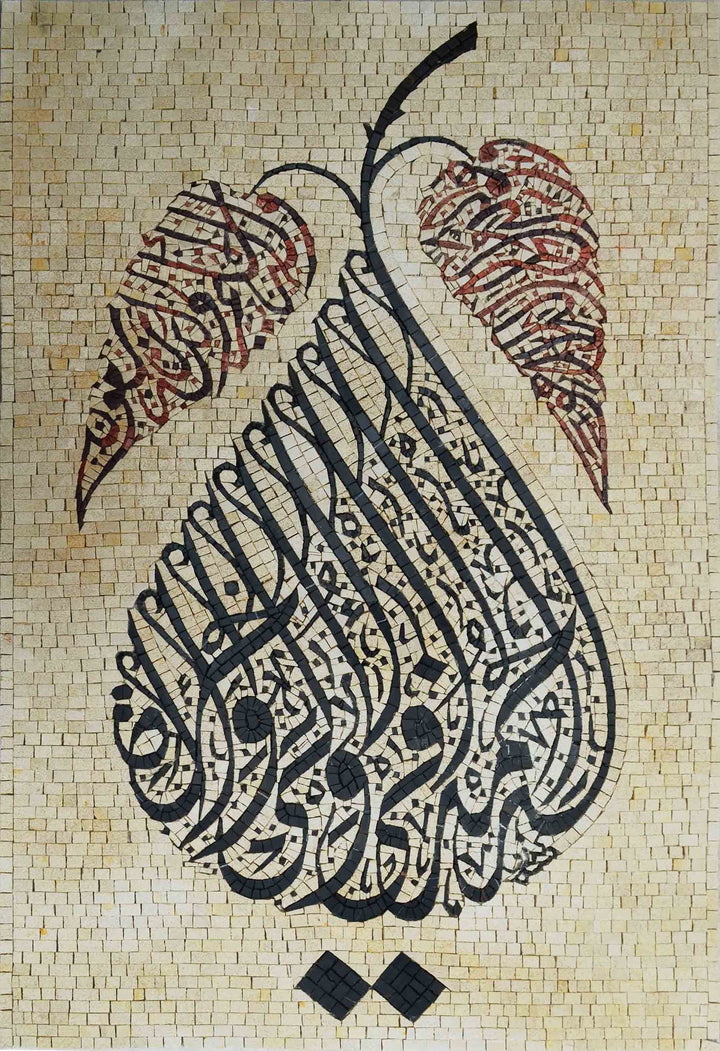 Stone Art Mosaic - Pear Calligraphy Folklore