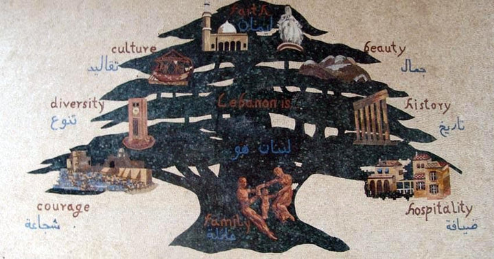 Cedar Tree Custom made mosaic