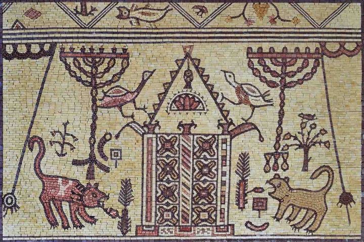 Mosaic Beth Alpha Reproduction Ancient Jewish Art
