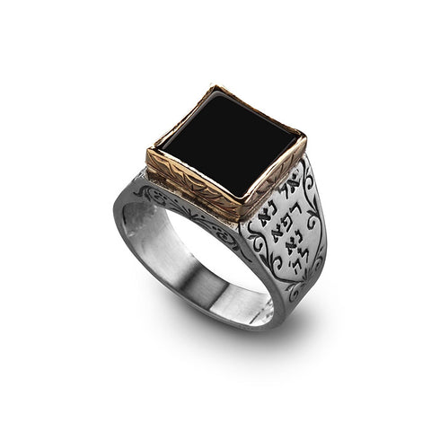 5 metals kabbalah ring for men