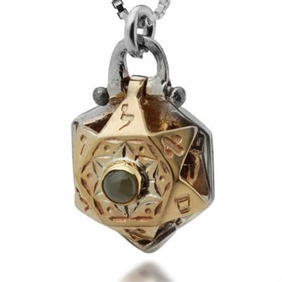 Hebrew inscribed Star of Jacob Kabbalah Pendant - HA'ARI JEWELRY