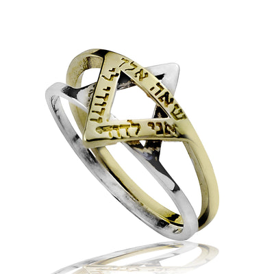 Kabbalah Inspired Star of David Ring for Love by HaAri - HA'ARI JEWELRY Hand-crafted Kabbalah & Jewish jewelry