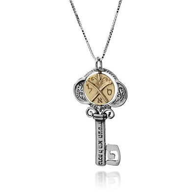 Tikun Klali Key Kabbalah Necklace with a Rotating Coin by HaAri - HA'ARI JEWELRY Hand-crafted Kabbalah & Jewish jewelry