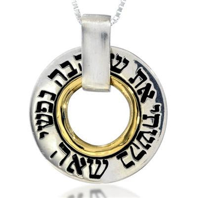 Love and Relationship Kabbalah Jewelry - HA'ARI JEWELRY Hand-crafted Kabbalah & Jewish jewelry