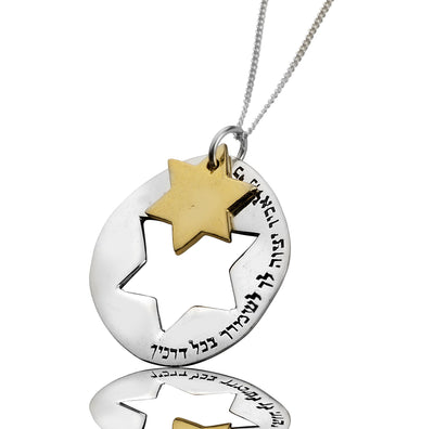 Star of David Necklace for Safeguard by HaAri - HA'ARI JEWELRY Hand-crafted Kabbalah & Jewish jewelry