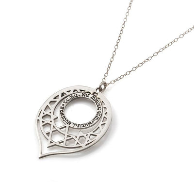 Kabbalah Necklace for Love and Matchmaking by HaAri - HA'ARI JEWELRY Hand-crafted Kabbalah & Jewish jewelry