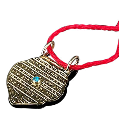 18th Century Persian Amulet with Ana BeKoach - HA'ARI JEWELRY Hand-crafted Kabbalah & Jewish jewelry