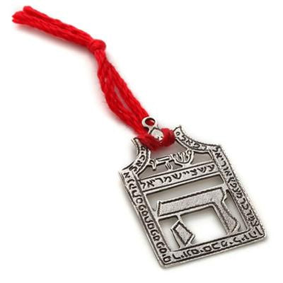 'Shdai' Talisman for Protection & Health - HA'ARI JEWELRY Hand-crafted Kabbalah & Jewish jewelry