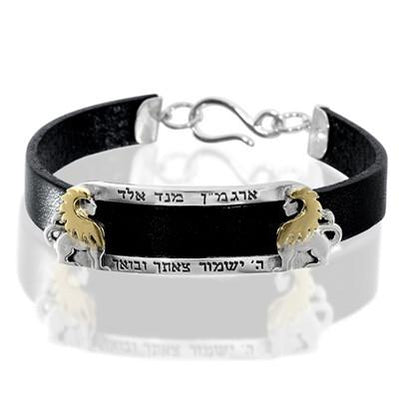 """Ariel"" Jewish Protection Bracelet for Men - HA'ARI JEWELRY Hand-crafted Kabbalah & Jewish jewelry"