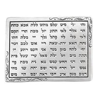 HaAri Kabbalah 72 Names of God Silver Platter for Protection & Blessing