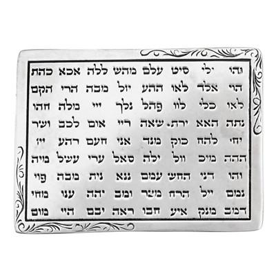 HaAri Kabbalah 72 Names of God Silver Platter for Protection & Blessing - HA'ARI JEWELRY Hand-crafted Kabbalah & Jewish jewelry