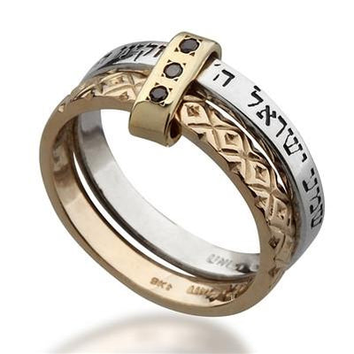 Shema Yisrael Silver & Gold Ring - HA'ARI JEWELRY Hand-crafted Kabbalah & Jewish jewelry