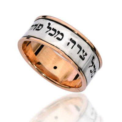 'God Protect Me' Ana Be'coach Silver Kabbalah Ring - HA'ARI JEWELRY