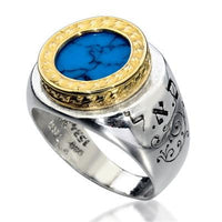 King Solomon Prosperity Kabbalah Ring Silver & 9K gold